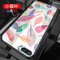 mtuo 米拓 荣耀 10/V10 玻璃手机壳 (小翠叶、荣耀 10)
