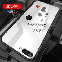 mtuo 米拓 荣耀 10/V10 玻璃手机壳 (北极熊、荣耀 10)