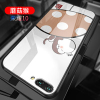 mtuo 米拓 荣耀 10/V10 玻璃手机壳 (蘑菇猴、荣耀 10)