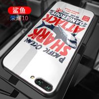 mtuo 米拓 荣耀 10/V10 玻璃手机壳 (鲨鱼、荣耀 10)