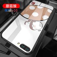 mtuo 米拓 荣耀 10/V10 玻璃手机壳 (蘑菇猴、荣耀 V10)