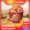 凤祥 炸鸡美味家庭桶套餐 1.9kg *2件 69.8元(需用券,合34.9元/件)