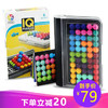 smart games 智慧大作战儿童益智玩具 6-8-12岁串珠玩具拼图 79元
