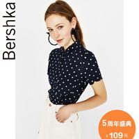 Bershka 巴适卡 00829880452 女士修身波点衬衫 (M、深蓝色)