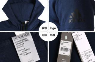 adidas/阿迪达斯  B45728 男子连帽夹克外套