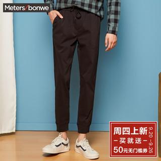Meters bonwe 美特斯邦威 748310 男士休闲裤 (影黑、84A)