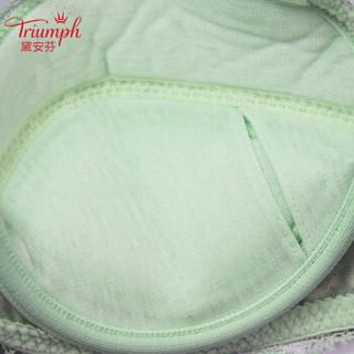 黛安芬(Triumph)日本文胸梦幻蕾丝系列舒适女性蕾丝胸罩10175034 绿色 80D
