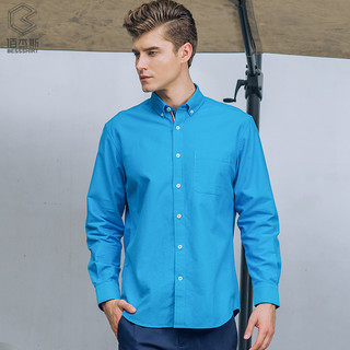BESSSHIRT 佰杰斯 P01C17-07573 男士牛津纺长袖衬衫 (橙色、40)