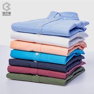 BESSSHIRT 佰杰斯 P01C17-07573 男士牛津纺长袖衬衫 (橙色、38)
