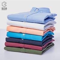 BESSSHIRT 佰杰斯 P01C17-07573 男士牛津纺长袖衬衫 (酒红色、39)