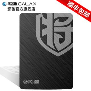 ?影驰 铁甲战将240G 128G 480G 960G SATA3  笔记本台式机固态硬盘SSD 960G送SATA线+螺丝刀+螺丝+支架