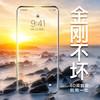 TORRAS 图拉斯 iPhone X 钢化玻璃 手机贴膜