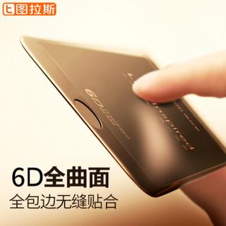 图拉斯 iPhone7/6s/8钢化膜苹果7Plus全屏全覆盖6D抗蓝光防爆玻璃手机贴膜 7P/8Plus【黑色】高清款