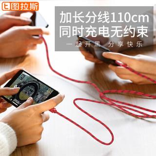 图拉斯 三合一数据线 苹果iphone安卓type-c手机充电线一拖三华为三星小米平板车载三头通用线 【苹果/Type-c/安卓】幸运红1.68米★限量