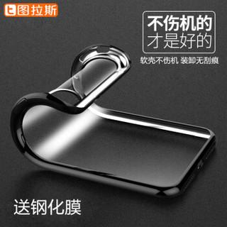 图拉斯 苹果X/XS Max手机壳iPhoneXS保护套iphonex全包透明电镀硅胶防摔TPU软套 X【银白色】炫亮电镀