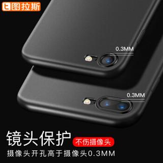图拉斯 iPhone8/7手机壳苹果8 Plus保护套硅胶全包防摔磨砂软壳女薄男 4.7英寸-幸运红