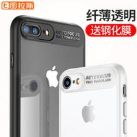 图拉斯 苹果7/8手机壳iPhone7 Plus保护套透明硅胶8Plus全包防摔硬壳 4.7英寸【白色】软硬二合一双重防护