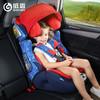 感恩超人蝙蝠侠儿童安全座椅  汽车用宝宝座椅isofix接口9月-12岁 938元