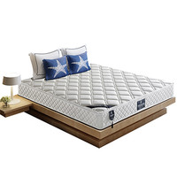 蕾舒 睡宝精钢弹簧乳胶床垫 180*200cm