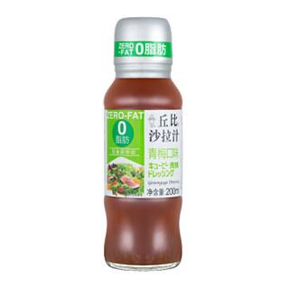 丘比 KEWPIE 沙拉汁(青梅口味)200ml *5件