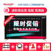 SHARP 夏普 LCD-60SU478A 60英寸 4K液晶电视 2899元