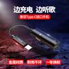 XIMU type-c耳机转接头3.5mm手机音频线小米8/6/5mix2s/note3转充电USB 黑色3.5mm 25元