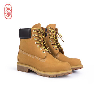 京造 男士高帮工装马丁靴 (其它、39)