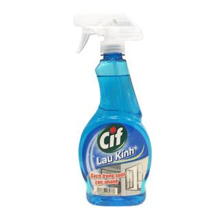 晶杰 玻璃清洁剂520ml 家用窗户浴室淋浴房车用汽车挡风水印水垢清洗液玻璃水 *3件