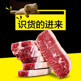 澳洲原切牛排雪花进口套餐团购牛扒牛肉新鲜单片黑椒厚儿童家用生