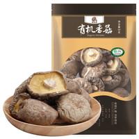 悦牧田 有机香菇 南北干货 庆元干香菇50g *4件