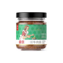 母亲 佐餐牛肉酱 意式番茄味 100g *34件