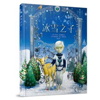 《四叶草世界精选绘本:冰雪之子》