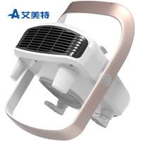 艾美特(Airmate)取暖器家用/电 暖气/电热 非油汀 台式可壁挂 HP20152-W