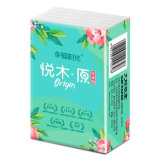 幸福阳光 悦木原系列 手帕纸