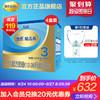 惠氏S-26金装3段幼儿乐婴幼儿配方奶粉1200g*4盒 632元