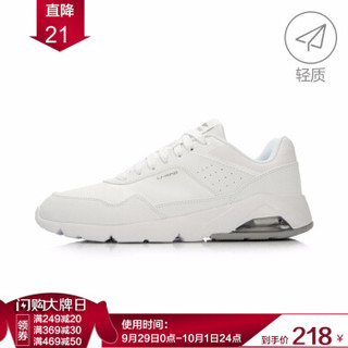 李宁官方旗舰店Bubble Ace男子跑步鞋半掌气垫复古经典运动鞋ARCL039 白/凝雪灰 43.5