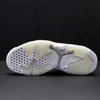 全球购 Jordan Flyknit Elevation 23高帮男士网面轻便缓冲篮球鞋 白色 47.5 (47.5、灰色)