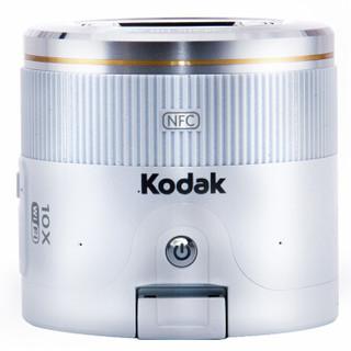 Kodak 柯达 SL10 镜头式数码相机
