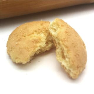 Kuai Kuai 乖乖 小圆饼