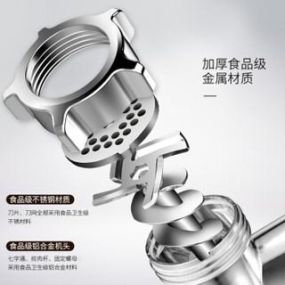 LIVEN 利仁 JRJ-B2 料理机