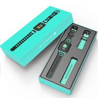 小寻 X1 儿童智能手表 绿色双表带礼盒版