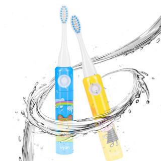 Yijan 易简 儿童电动牙刷 T200 (两支装)