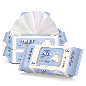 Cutebaby 可爱多 婴儿纯棉湿巾 (80抽*3包)