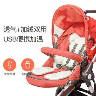 Aing 爱音 婴儿车凉席 (棕色)