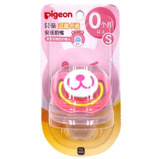 贝亲 (Pigeon) 安抚奶嘴 贝亲奶嘴 硅橡胶奶嘴 S号 新生儿 0-3个月 粉粉兔  N954