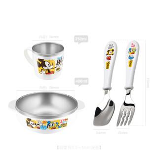 迪士尼(Disney)米奇不锈钢儿童餐具 儿童餐具套装 宝宝饭碗叉勺水杯 婴儿辅食活力四件套 韩国进口