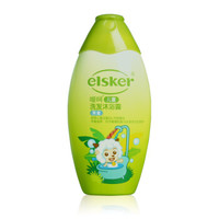 elsker 嗳呵 儿童洗发沐浴露(男童) 240ml