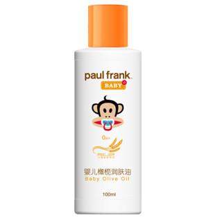 PAUL FRANK 大嘴猴 婴儿橄榄润肤油 (100ml)