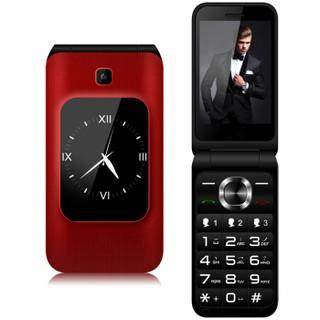 守护宝 V88 老人手机