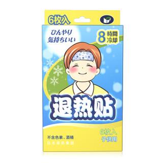 日本帝药(TEIYAKU )儿童医用退热贴 冷敷理疗 物理降温贴感冒贴 宝宝发烧退烧贴 儿童版6片装